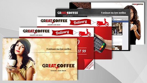 brand-GREAT COFFEE snacks and more