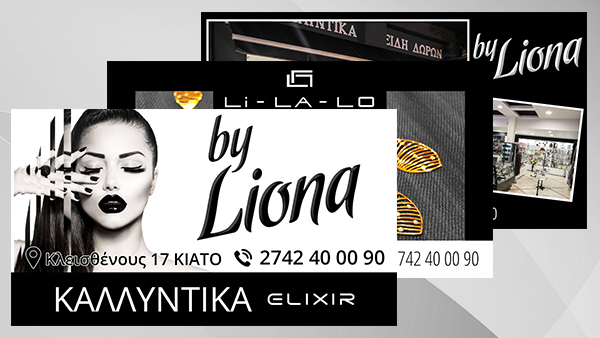 by Liona