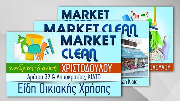 market-clean