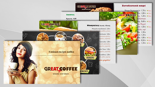 products-GREAT COFFEE snacks and more