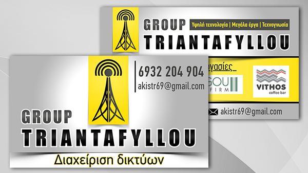 Group Triantafyllou