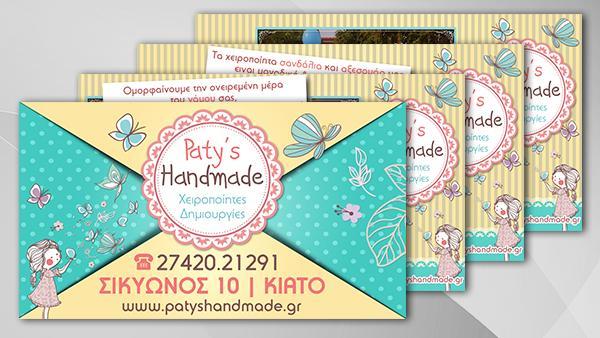 Paty's Handmade